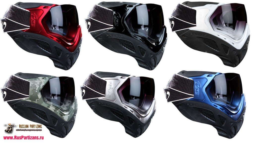 Цветовые варианты пейнтбольной маски Sly Profit